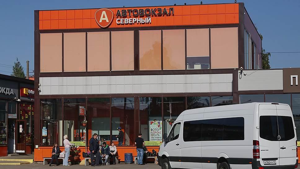 Автовокзал «Северный» (Мурино)