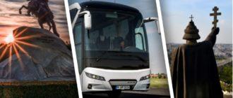 Автобус Санкт-Петербург — Белгород