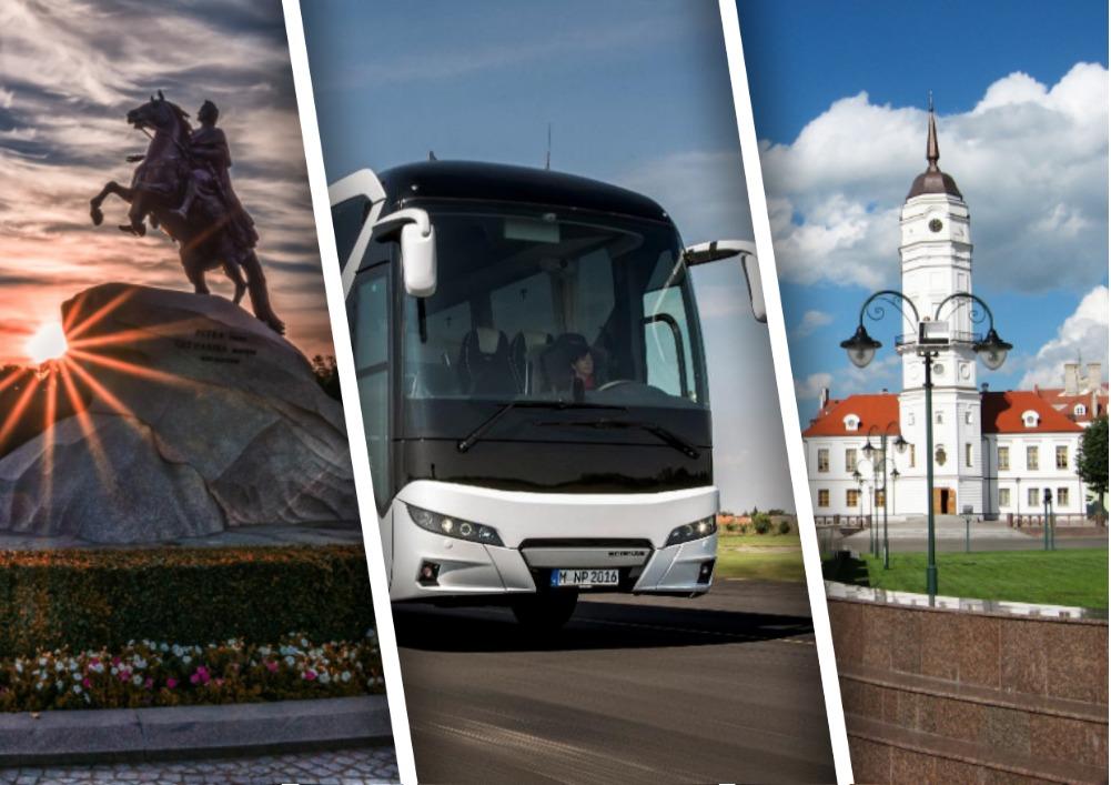Автобус Санкт-Петербург — Могилев