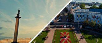 Автобусное расписание Санкт-Петербург — Валдай