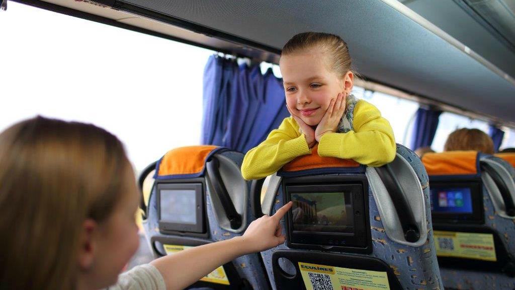 Правила перевозки детей в автобусе 2020-2021